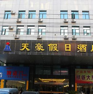 Guiyang Tianhao Holiday Hotel photos Exterior