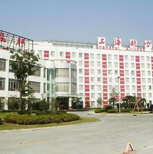 Shanghai Airlines Travel Hotel photos Exterior
