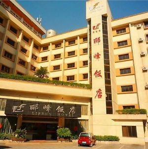 Lifeng Hotel photos Exterior