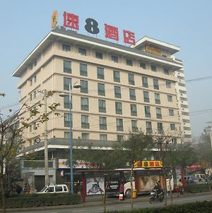 Super 8 Hotel Xian Yu Xiang Men photos Exterior