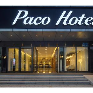 Paco Business Hotel Kexuecheng Branch photos Exterior
