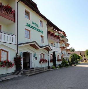 Gasthof Hotel Stockinger photos Exterior