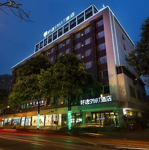 Chengdu Howdy Smart Hotel Chunxi Branch photos Exterior