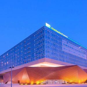 Holiday Inn Express Handan East, An Ihg Hotel photos Exterior