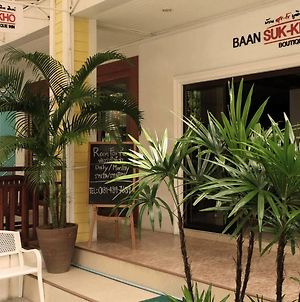 Baan Suk Kho Boutique Inn photos Exterior