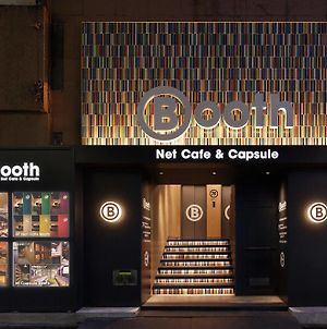 Booth Net Cafe & Capsule photos Exterior