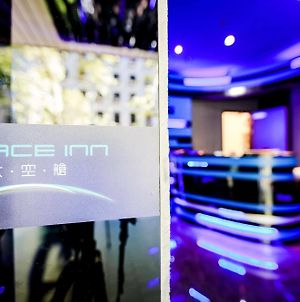 Space Inn Xinyi photos Exterior