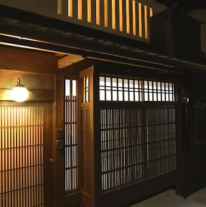 And Machiya Inn photos Exterior