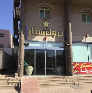 Tabuk Star photos Exterior
