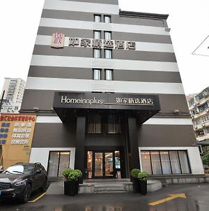 Home Inn Plus Shanghai Xujiahui photos Exterior