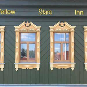 Yellow Stars Inn photos Exterior