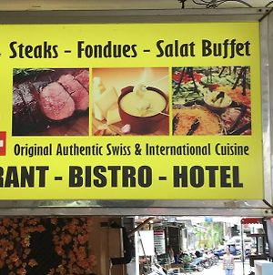 Swiss Food Restaurant And Hotel photos Exterior