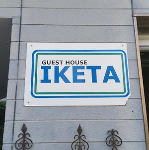 Guesthouse Iketa photos Exterior