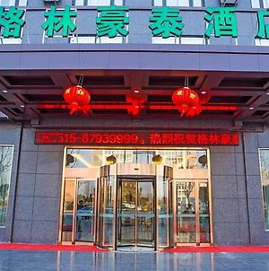 Greentree Inn Yancheng Funing Experimental Primary School Suzhou Road Hotel photos Exterior