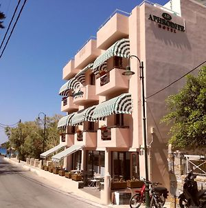 Aphrodite Boutique Hotel photos Exterior