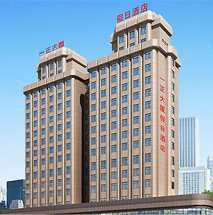 Yizheng Holidays Hotel photos Exterior
