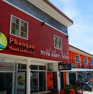 Phangan Mantra Resort photos Exterior