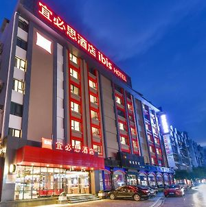 Ibis Guilin Railway Station Hotel photos Exterior