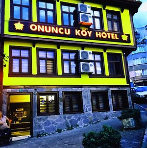 Onuncukoy Hotel (Adults Only) photos Exterior