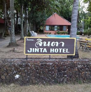 Jinta City Samui photos Exterior