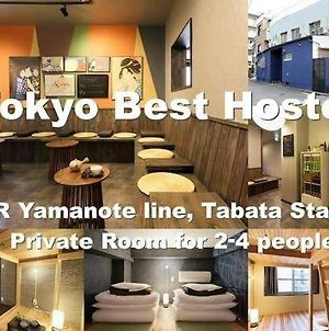 Most Popular Guest House 2017 Review Award Winning In Tabata T22 photos Exterior
