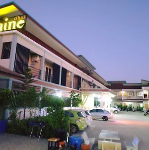 B Mine Surin photos Exterior