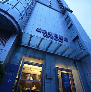 Yiwu Commatel Hotel photos Exterior