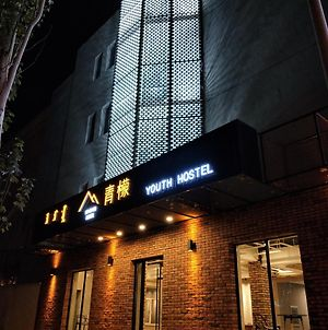 Lemongo Youth Hostel Hohhot photos Exterior