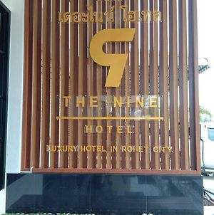 The Nine Hotel Roi-Et photos Exterior