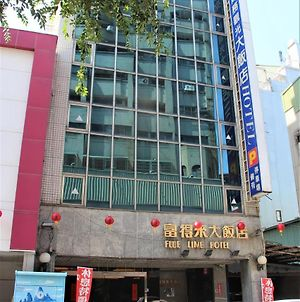Fude Lime Hotel photos Exterior