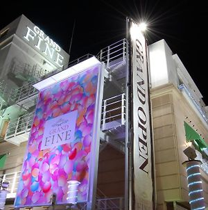 Hotel Grand Fine Kyoto Minami (Adults Only) photos Exterior