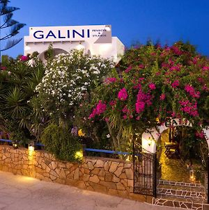Galini Pension photos Exterior