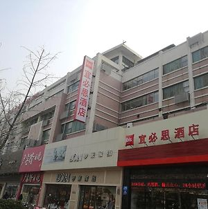 Ibis Lianyungang Middle Jiefang Rd Hotel photos Exterior