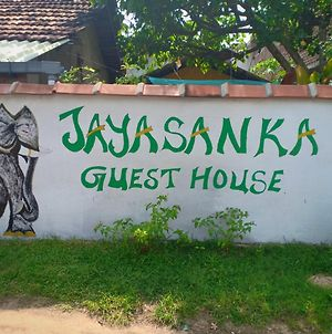 Jayasanka Guest House photos Exterior