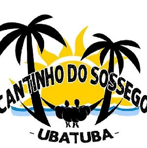 Cantinho Do Sossego Ubatuba photos Exterior