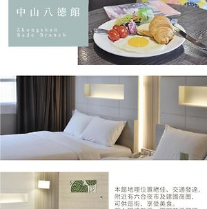 Kindness Hotel Zhongshan Bade photos Exterior