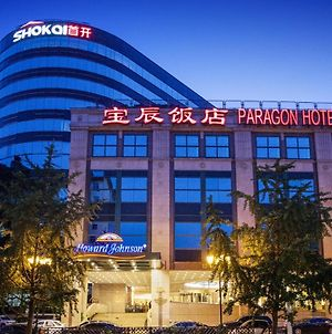 Howard Johnson Paragon Beijing photos Exterior