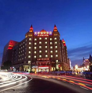 Dalian Furong International Hotel photos Exterior