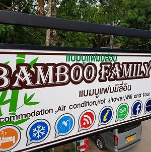 Bamboo Family Inn photos Exterior