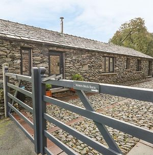 Howes Beck Cottage, Penrith photos Exterior