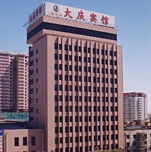 Daqing photos Exterior