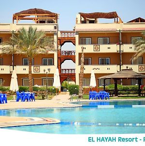 El Hayah Resort - Families Only photos Exterior