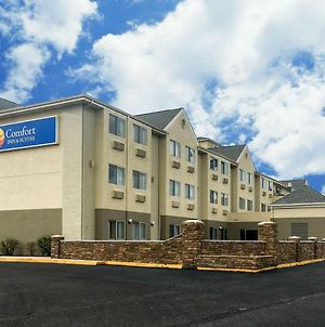Comfort Inn & Suites Crystal Inn Sportsplex photos Exterior