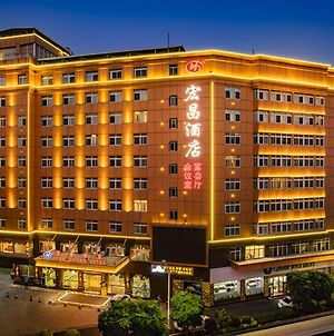 Quanzhou Hongchang Hotel photos Exterior