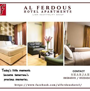Al Ferdous Hotel Apartments photos Exterior