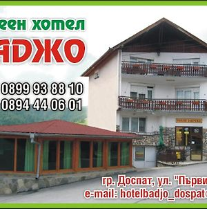 Family Hotel Badzho photos Exterior
