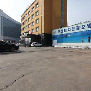 Incheon Airport Beach Hotel photos Exterior