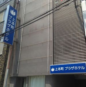 Uehonmachi Plaza Hotel (Adults Only) photos Exterior