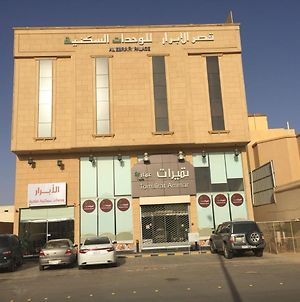 Qasr Al Abrar Furnished Units photos Exterior
