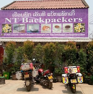 Nt Backpackers photos Exterior